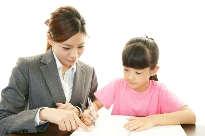 honme tuition